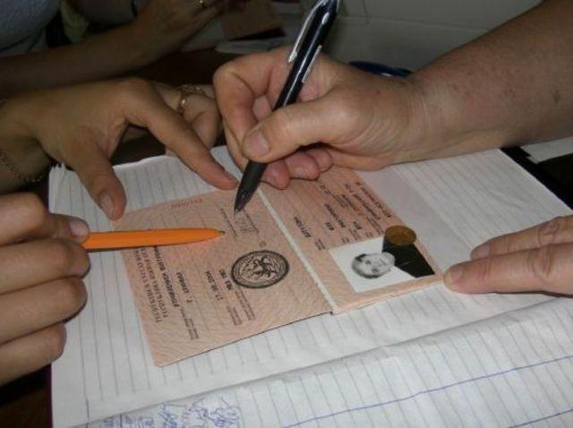 Что делать если нет в паспорте прописка - Grandush.Ru